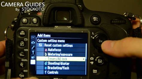 How to set Self Timer on a Nikon D600 - YouTube